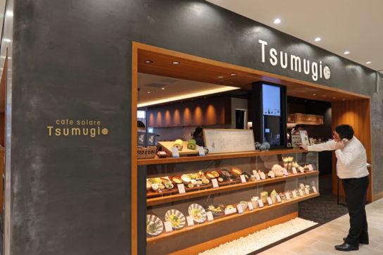 カフェソラーレTsumugi