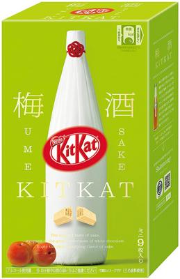 ネスレ日本/梅酒を使った「キットカット」、インバウンド向け日本土産