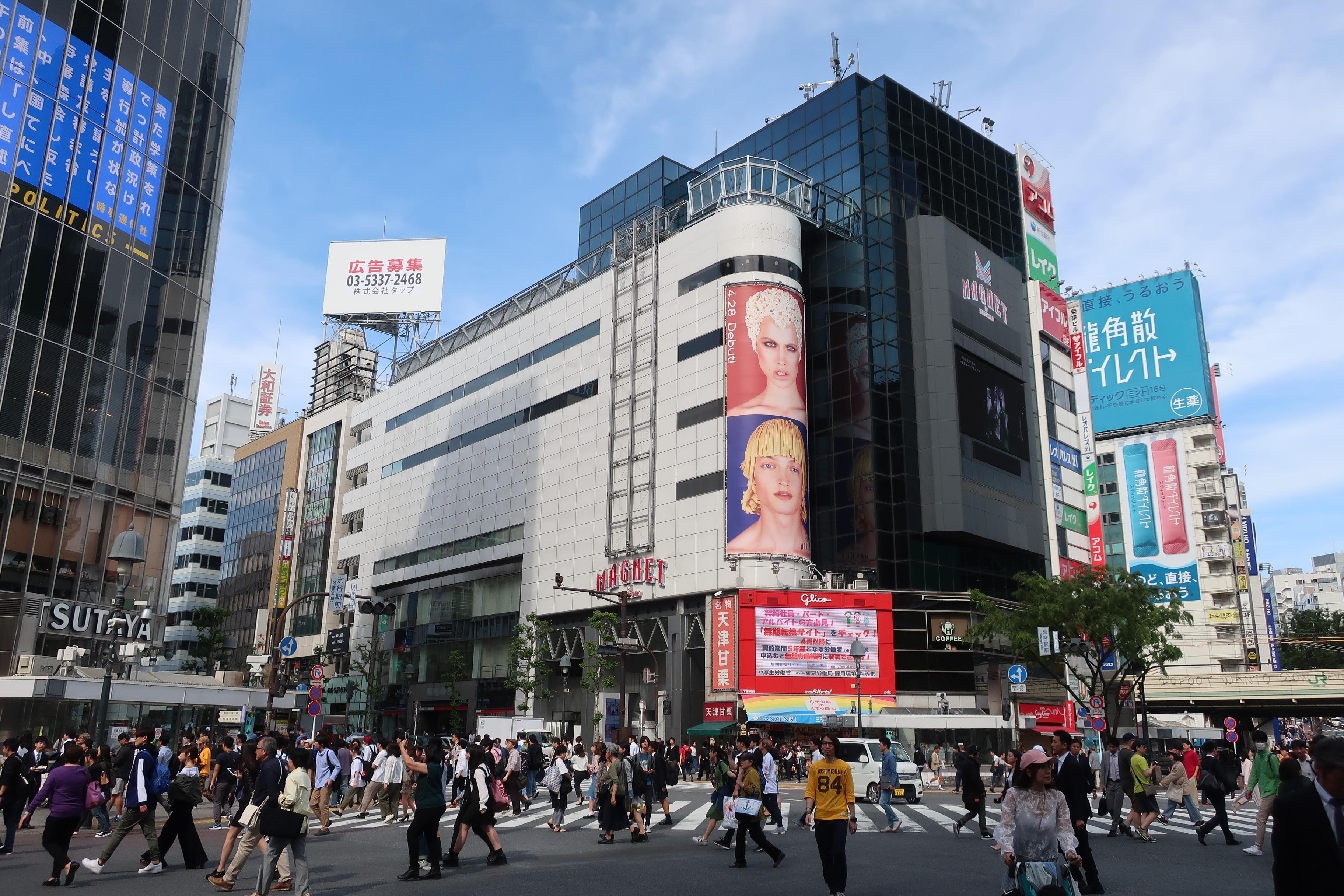 20180426magnet 1 - 109メンズ渋谷/渋谷文化を発信「MAGNET by SHIBUYA109」に一新
