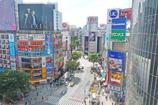 クロシング ビューから見た渋谷の街並み