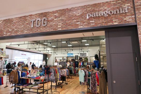 TCG patagonia