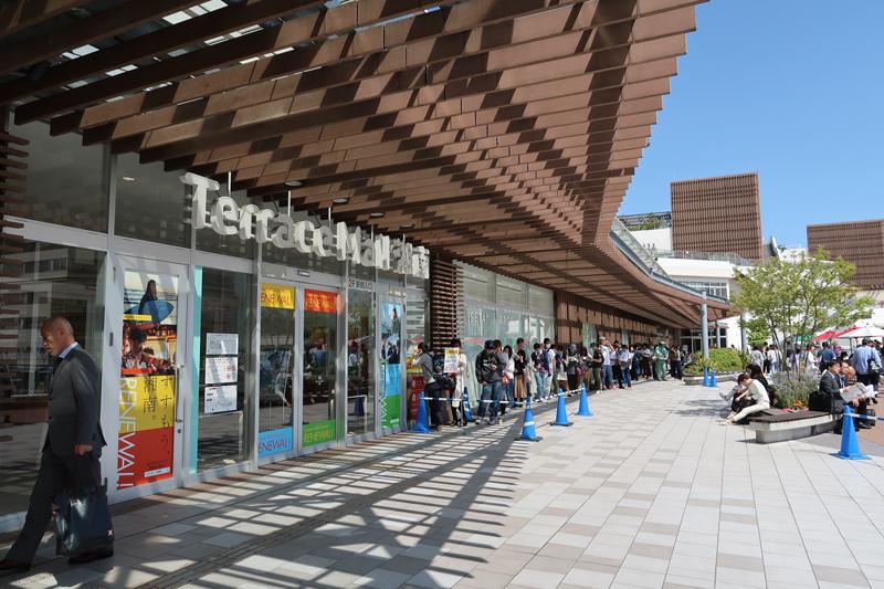 テラスモール湘南/開業後初の大規模リニューアル、117店一新 | 流通 ...