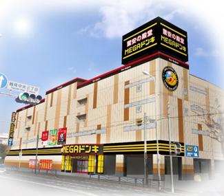 MEGAドン・キホーテ鶴見中央店