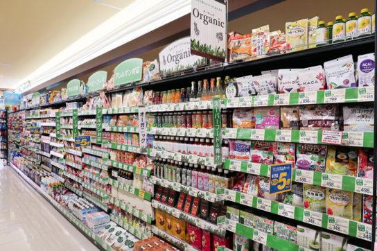 健康・美容、上質な品揃えを強化