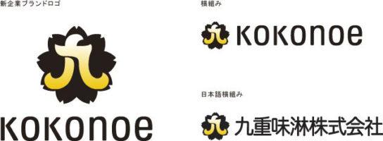 新企業ブランドロゴ