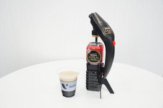 カフェインレスコーヒーを1杯無料提供