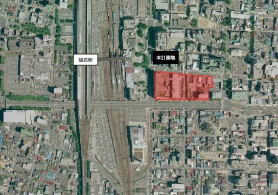 住宅商業施設の複合再開発