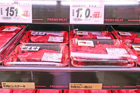 牛肉もアウトパック商品で対応