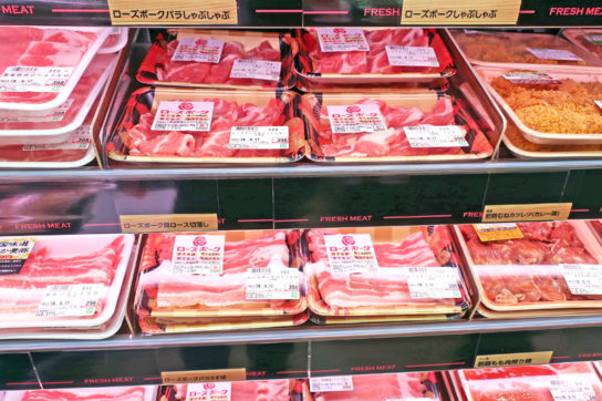 茨城県産銘柄豚「ローズポーク」