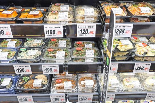 売れ筋惣菜は小容量商品と個食容量商品を品ぞろえ
