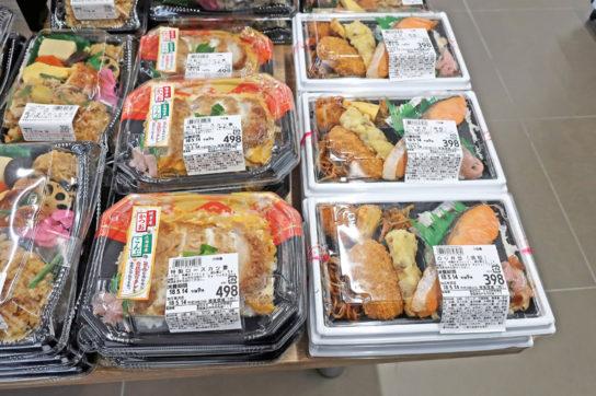 水戸赤塚店で製造した弁当