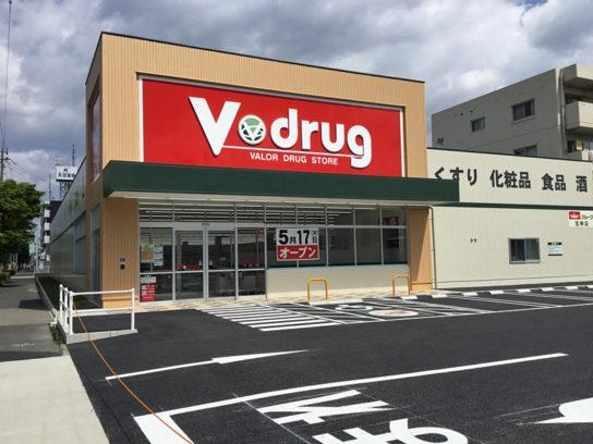 V・drug 宝神店