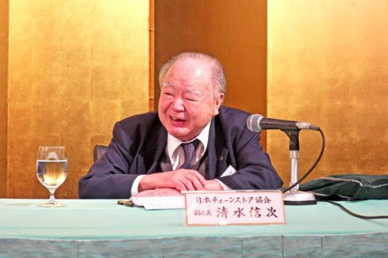 前会長の清水氏