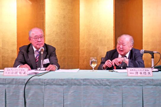 小濱新会長と清水前会長