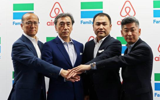 中央左澤田社長、中央右Airbnbの田邊代表取締役