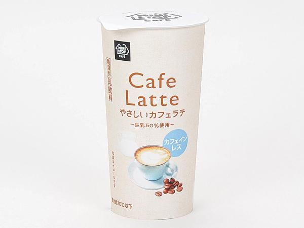 ミニストップ/カフェインレスの「やさしいカフェラテ」