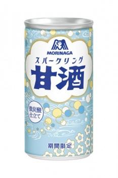 森永製菓/さわやか微炭酸「スパークリング甘酒」