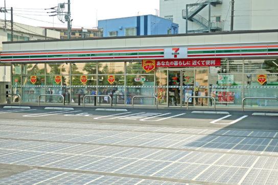 セブン‐イレブン相模原橋本台1丁目店