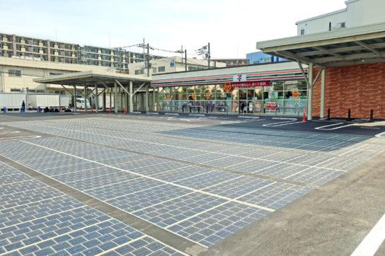 路面型太陽光パネル