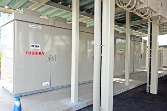 大容量リチウムイオン蓄電システム