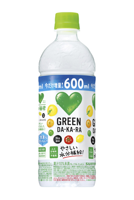 GREEN DA・KA・RA