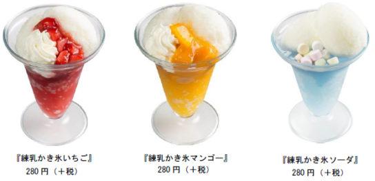 練乳かき氷パフェ