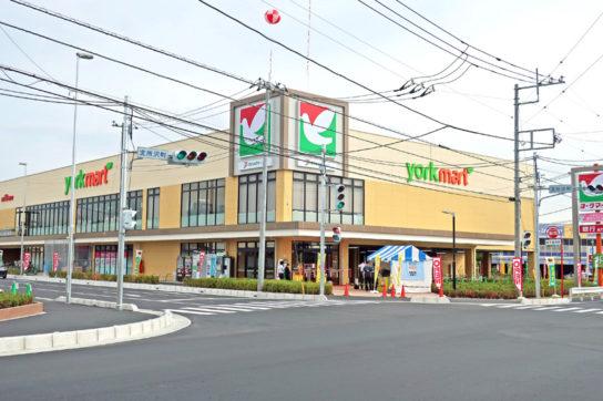 ヨークマート所沢花園店