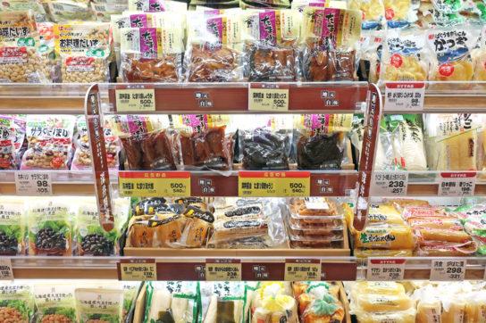 武蔵野の味たまり漬け