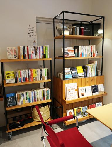店内では働き方改革をテーマにした本も販売