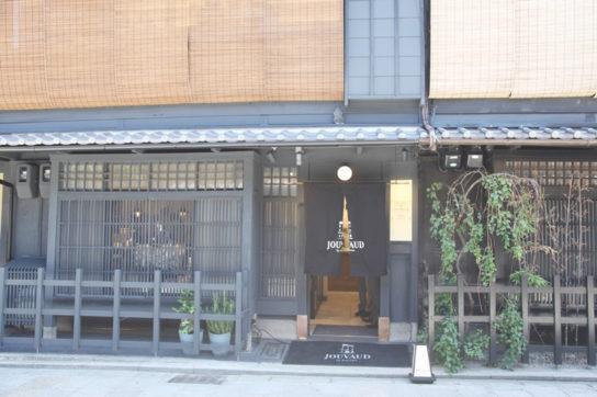 La maison JOUVAUD 京都祇園店 ブティック&サロン