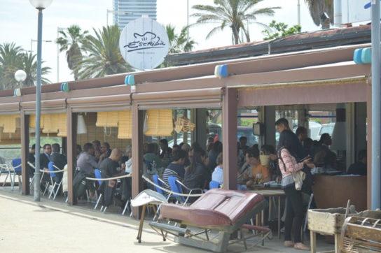 チリンギート エスクリバ  バルセロナ店