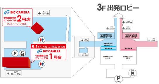 店舗位置図