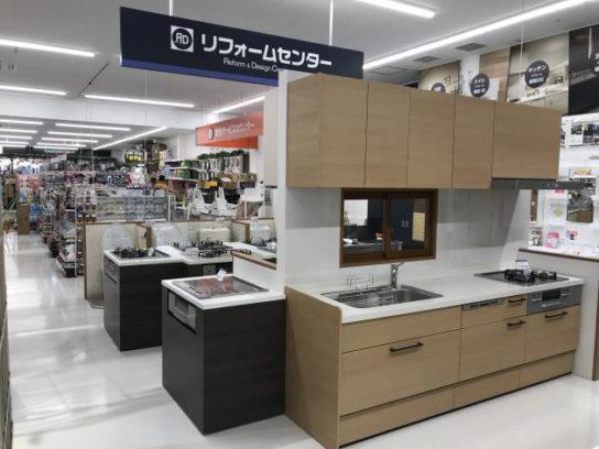 ビバホーム田無芝久保店のリフォームコーナー