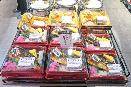 鮮魚や精肉部門も弁当を販売