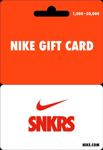 NIKE ギフトカード
