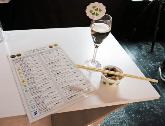 タイプの日本酒とマリアージュされたおつまみ