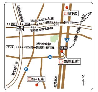 関西スーパー瓢箪山店