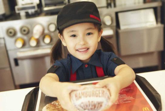 子どもがマクドナルドの仕事体験できるプログラム