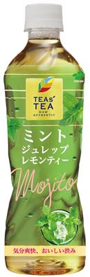 TEAs'TEA NEW AUTHENTIC ミントジュレップレモンティー