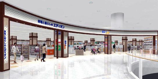エディオン イオンモール熊本店
