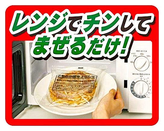 汁なし麺で調理工程を簡素化