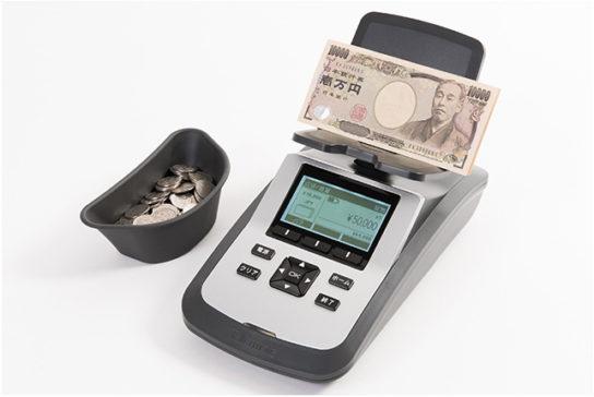 現金カウンターの一例
