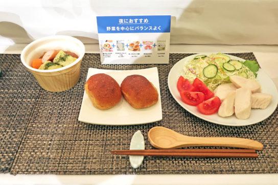 野菜を中心とした夕食提案