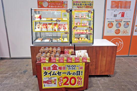 ローソンの揚げ物セール(2018年春の商品展示会)