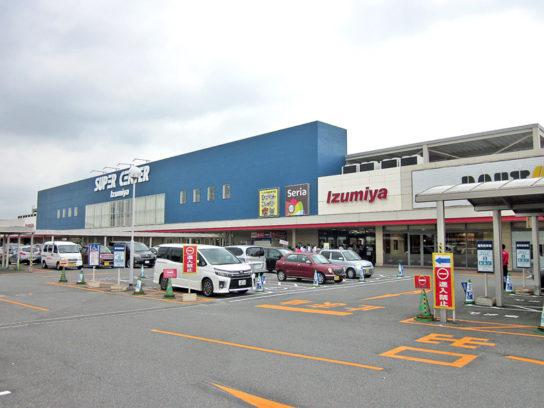 イズミヤスーパーセンター八幡店