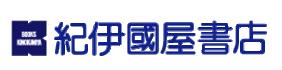 紀伊国屋書店ロゴ