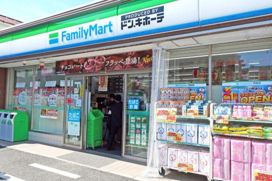 ファミマとドンキの共同店舗