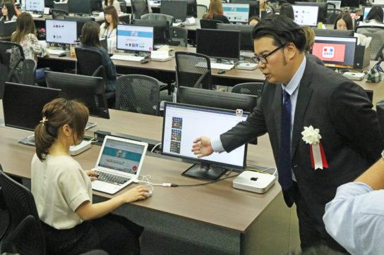 ラクマCS新潟オフィス