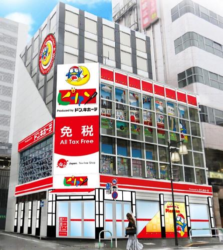 ピカソ大塚北口駅前店