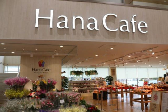 HanaCafe